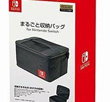 まるごと収納バッグ for Nintendo Switch予約最安値通販