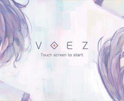 VOEZ(ヴォイズ)のスイッチ版とスマホ版どっちがお得か比較