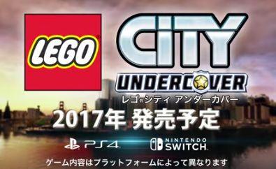 レゴシティアンダーカバー PS4/Switch発売日や価格!