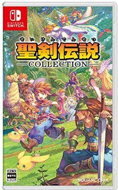 聖剣伝説コレクション予約最安値通販