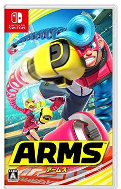 スイッチ アームズの予約最安値通販【Nintendo Switch ARMS】