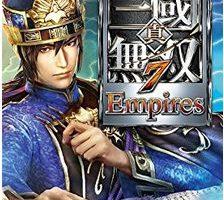 真・三國無双7 Empires スイッチ版の予約最安値通販