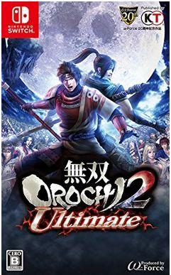 無双OROCHI2 Ultimate ニンテンドースイッチ 最安値 通販