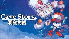 cave story+ switch版 予約 最安値 通販